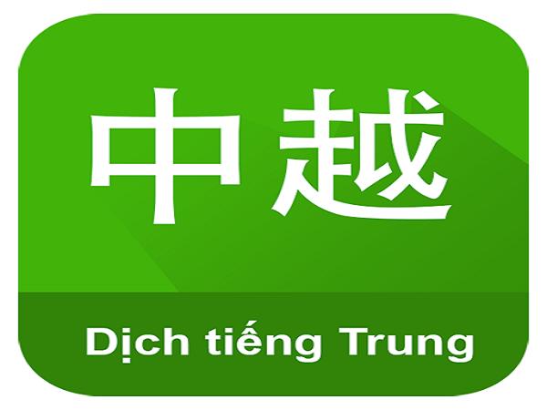Các phần mềm dịch tiếng Trung chính xác nhất